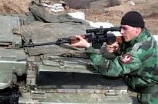 Srpska vojska 3