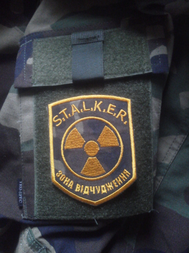 Free S.T.A.L.K.E.R.s Patch (Real)
