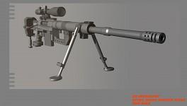 cytec m200 sniper rifle