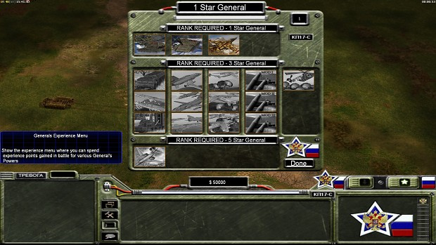 GUI for Russia