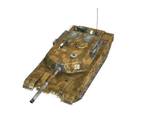 Medium Tank