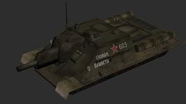Update on SU-122!