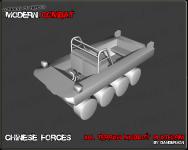 All terrain mobility platform