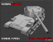 Type 89 Tank destroyer