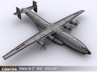 AN-22