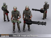 China ECM Trooper and Minigunner