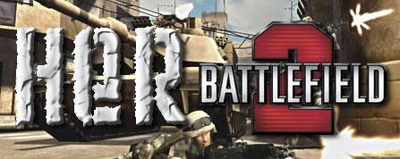 HER Battlefield 2 Logo