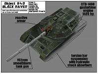 """271st """"Raven Tank"""""""