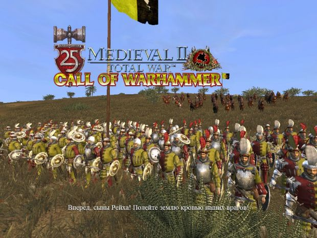 how to install call of warhammer
