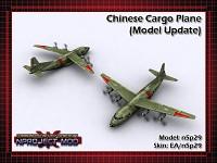 Chinese Cargo Plane