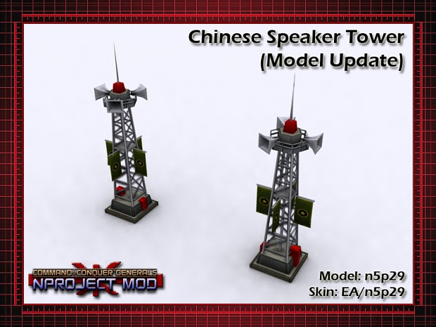 Chinese Speaker Tower