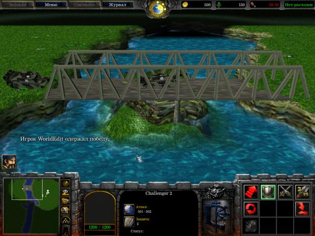 Bridge in game
