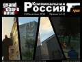 United Russian Mod - Criminal Russia IV (Grand Theft Auto IV)