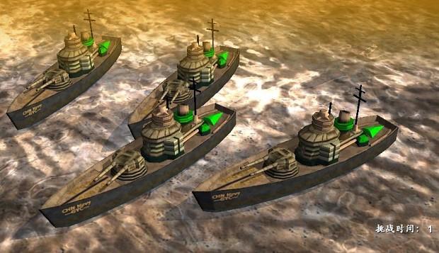GYC BattleShip of China