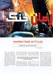 GameDev Mag English 01