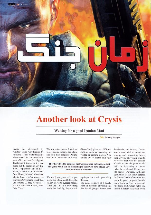 GameDev Mag English 01
