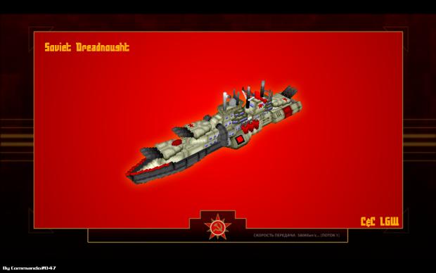 Dreadnought Alternative Version