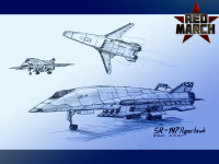 UN Reconnaissance Plane