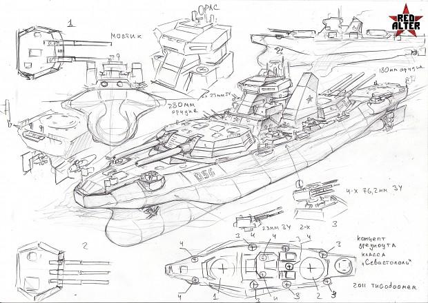 """Soviet dreadnought """"Sevastopol"""""""