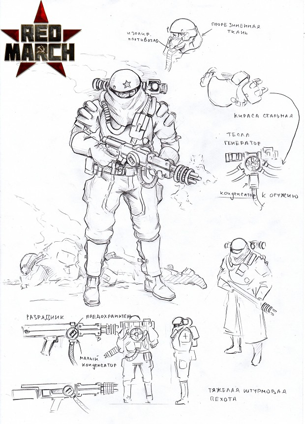 Soviet Tesla-trooper redesign concept-art