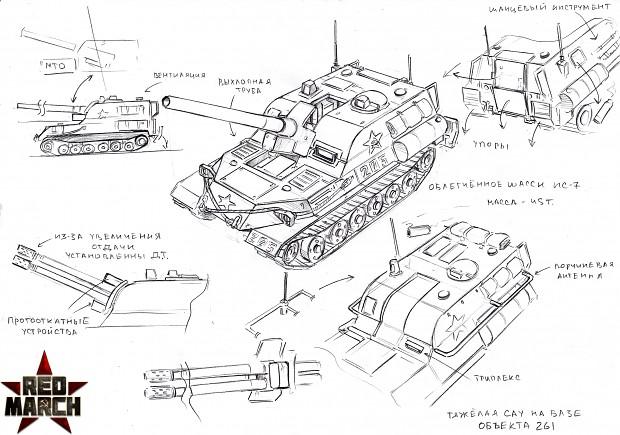 Soviet heavy SPG concept-art