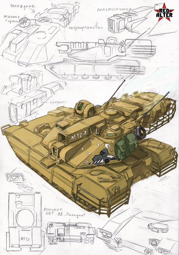 Alliance MBT-68 Paladin