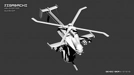 Jigabachi Helicopter Gunship