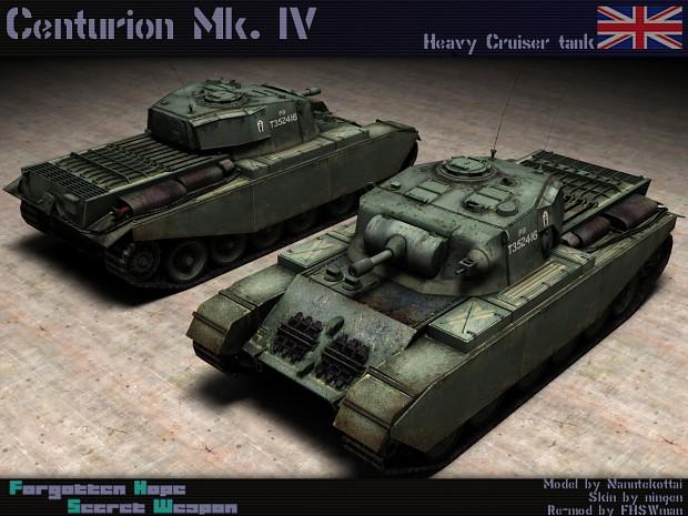 Centurion CS