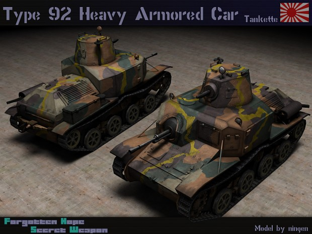 Type 92 Heavy Armored Car