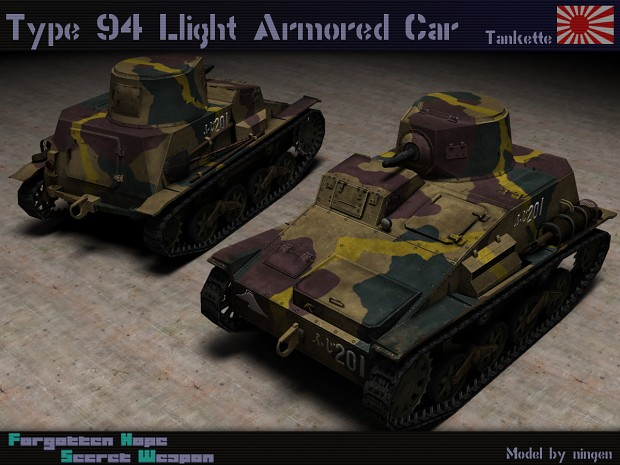 Type 94 Light Armored Car