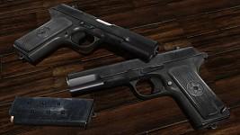 ChiCom Type 54