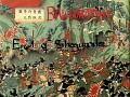 BAKUMATSU: End of Shogunate