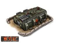 Chinese barracks