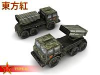 Type-81