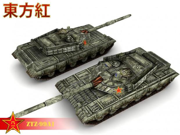 ZTZ-99A1