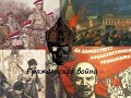 Men of War : Russian Civil War