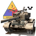 new HD SuperPershing UI icon
