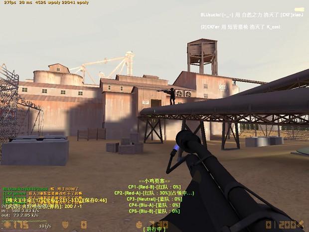 granary in CS