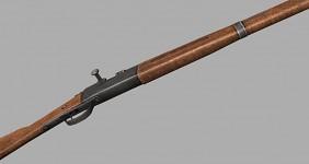 Lebel Rifle