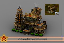 New Chinese Building: Forward Command