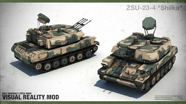 "ZSU-23-4 ""Quad Cannon"""