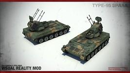 Type-95 SPAAA