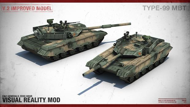 Type-99 MBT
