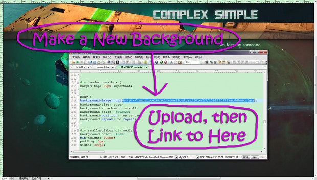 Tutorial Pic: Replacing Background Image in CSS