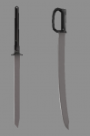 Katana Machete and Cutlass Machete