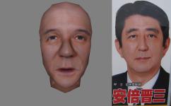 Shinzo Abe?