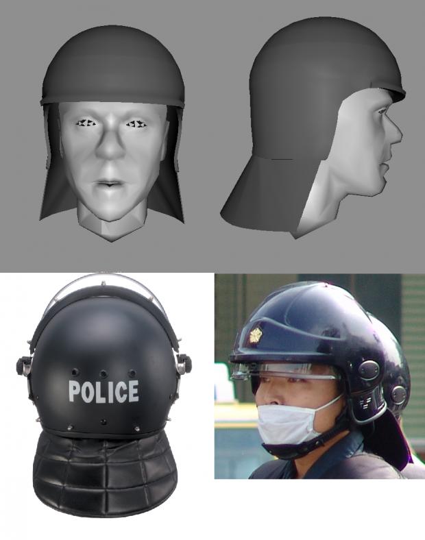 Riot Helmet Model