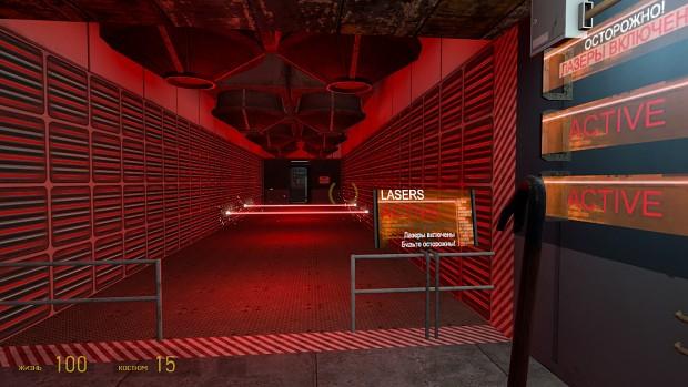 Some Like It Laser