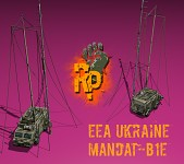 "EEA Ukraine ""Mandat-B1E"""