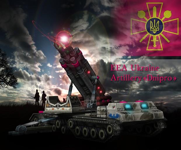 "Super Artillery ""Dnipro"" Ukraine"
